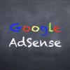 Google AdSenese